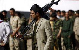 صحيفة إماراتية تتحدث عن وضع حد لانتهاكات الحوثي وإيران لاتفاق السويد