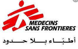 التحالف الدولي AIDL بعدن يدين بشدة جريمة أنتهاك مركز أطباء بلا حدود ويطالب بالتحقيق