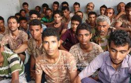 أسرى من الحـوثيين : أجبرونا على القتال