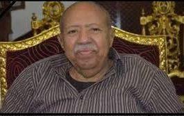 وطني الجريح يرتدي ثوب الحداد :   مرثية الفقيد المناضل  علي صالح عباد مقبل