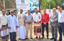 الهلال الإماراتي يبدأ مشروع إعادة تأهيل مركز جراحة العظام بعدن