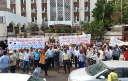 موظفو شركة النفط ينفذون وقفة احتجاجية أمام مبنى محافظة عدن