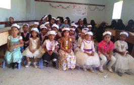 الضالع : رياض الأطفال بمنطقة خلة تحتفي بمنتسبيها في حفل كرنفالي بهيج.