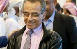 مسئول بالمجلس الانتقالي يوجه رسالة مهمة لأعضاء البرلمان اليمني