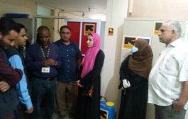 منظمة إنقاذ الدولية تزور مستشفى الشهداء الثلاثة بالشعيب