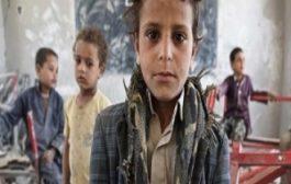 لملس : الحرب الحـوثية تتسبب بحرمان مليوني طفل من التعليم