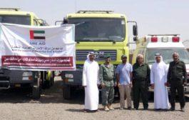 الإمارات تزود جهاز الدفاع المدني بعدن بسيارات إطفاء و إسعاف