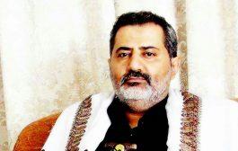 مليشيات الحوثي تعتقل المهدي المنتظر في صنعاء !!
