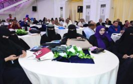 عدن : افتتاح المؤتمر العلمي الطبي الأول لطب الأطفال