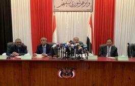 مجلس النواب يقر عقد جلساته بصورة دائمة ويبارك اشهار تحالف القوى السياسية اليمنية