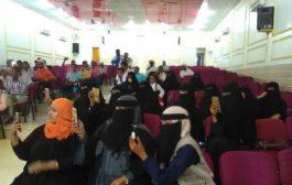 """في استبيان لـ""""منصتي 30″: الحرب تُجبر اليمنيّات على اقتحام مهن كانت حكراً على الرجال"""