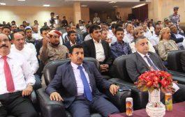 وزير الثقافة ومحافظ شبوة يفتتحان معرضا للكتاب