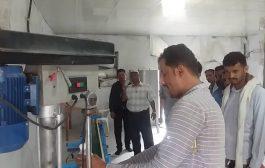ردفان : الهيئة اليمنية للمواصفات والمقاييس وضبط الجودة تؤكد سلامة المياه المعدنية