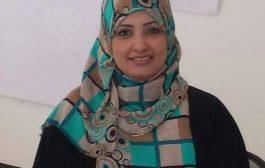 فوز الناشطة الحقوقية هدى الصراري بجائزة (اورورا)