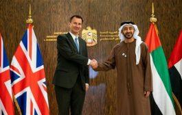 وزيرا خارجية الإمارات وبريطانيا يبحثان تطورات الأوضاع في اليمن وليبيا