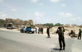 حملة امنية لمنع حمل السلاح في مدينة احور بابين