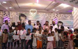 تكرّيم 500 يتيم ويتيمة بمحافظات إقليم عدن بمناسبة يوم اليتيم العربي
