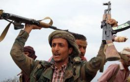 الحكومة اليمنية تتهم ميليشيا الحوثي بنهب النفط الخام من