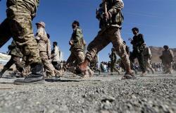 تقرير.. هل تقف الأمم المتحدة في صف الحوثيين؟