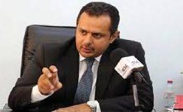 رئيس الوزراء اليمني يغادر الريـاض للمشاركة باجتماعات نيروبي