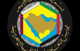 السعودية ترسل دعوة رسمية لقطر للمشاركة في القمة الخليجية