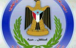 الحراك الثوري ينعي استشهاد أحد قادته البارزين رامي المصعبي