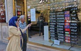 انهيار قياسي للريال الإيراني يُعمق أزمة النظام