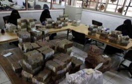 الحكومة اليمنية تعلن صرف مرتبات الأكاديميين وموظفي الجامعات بمناطق سيطرة المليشيا