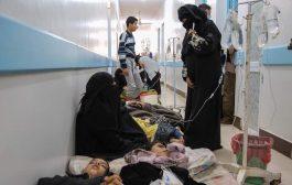 الصحة العالمية: إصابات الكوليرا في اليمن تتجاوز 300 ألف حالة