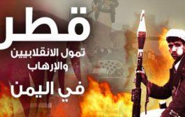 تقرير دولي يكشف عن أكبر اختراق يواجه التحالف في اليمن؟