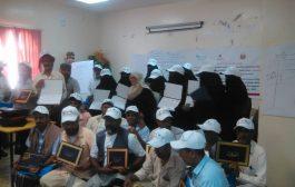 50 متدربا يحضرون دورة في الصيانة المدرسية بدعم من اليونيسيف بلحج