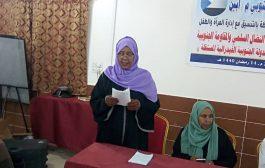 المرأة والطفل بالمجلس الانتقالي في أبين يقيم ندوة عن دور المرأة الجنوبية في النضال
