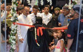 رد سي مول إضافة جديدة للمراكز التجارية في عـدن