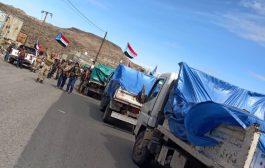 الضالع :  مواكب ابناء مرفد يافع الأغاثي   يحظى باستقبال رسمي وشعبي