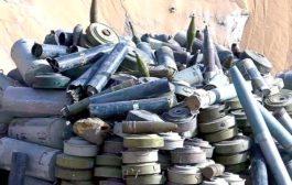 الشرق الاوسط : الميليشيات #الحـوثية مستمرة في زرع الألغام وعدد الضحايا يتصاعد