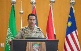 انطلاق عملية نوعية للتحالف تستهدف مراكز حوثية في صنعاء