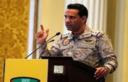 التحالف العربي يتهم مليشيا الحوثي برفض تنفيذ المرحلة الأولى من اتفاق ستوكهولم
