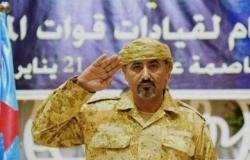 اللواء الزبيدي يوجه دعوة للقاء موسع لقيادات المقاومة الجنوبية الأمنية والعسكرية السبت القادم