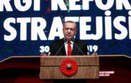 عرض الصحف البريطانية- في صنداي تايمز: أردوغان