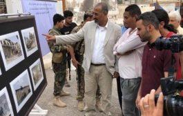 في الذكرى الرابعة لتحريرعدن: جرائم وانتهاكات جماعات #الحوثيين والإرهاب في معرض للصور الفوتوغرافية