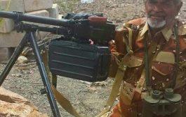 # الضالع : مليشيات الحوثي تمنى # بخسائر فادحة بالارواح والعتاد جنوب غرب مدينة قعطبة