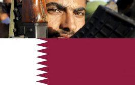 قيادات قطرية تكشف أسرار وأدوار الدوحة في دعم الحوثيين والجماعات الارهابية بالطائرات والمخابرات تنقل