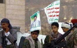 مقتل اربعة مدنيين، برصاص مسلحي مليشيات الحوثي الارهابية في نقطة تفتيش بمحافظة صنعاء!
