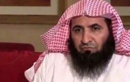 داعية سعودي معروف يعايد متابعيه بأغنية شهيرة لأم كلثوم
