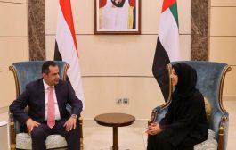 رئيس الوزراء اليمني يصل الإمارات في زيارة رسمية