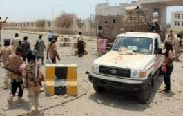أبين: استشهاد واصابة 6 جنود من قوات الحزام في المحفد