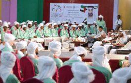برعاية هلال #الإمارات...غدا الخميس عرس جماعي لأكثر من 200 شاب وشابة بـ #المكلا
