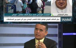 كيف تبدو الخارطة العسكرية والحالة الإنسانيّة بعد خمس سنوات من الإنقلاب #الحوثي؟