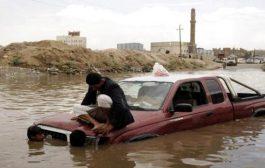 الامم المتحدة: 70 ألف شخص تأثروا بالأمطار الغزيرة في 10 محافظات يمنية