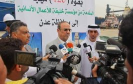 كيف عطلت الإمارات اجهزة الدولة ووصل ضررها إلى كافة المحافظات ومختلف القطاعات ؟!!